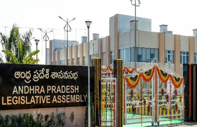 Andhra Pradesh Assembley Session From January 30