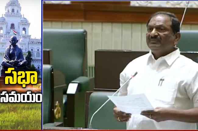 Telangana Assembly Live : Motion Of Thanks On Governor Speech   Koppula Eshwar On Governor Speech