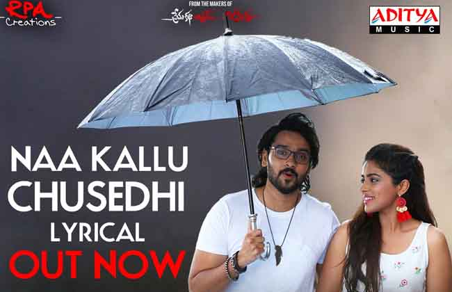 https://10tv.in/movies/naa-kallu-chusedhi-lyrical-song-prema-katha-chitram-2-10tv-1905-3504.html