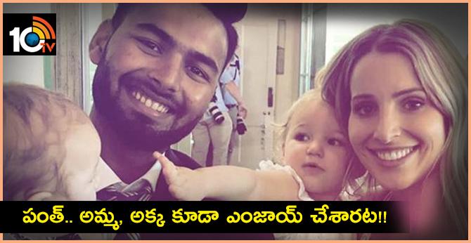 Rishabh Pant reveals parents enjoyed sledging