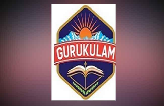 TS Gurukulam Common Entrance Test