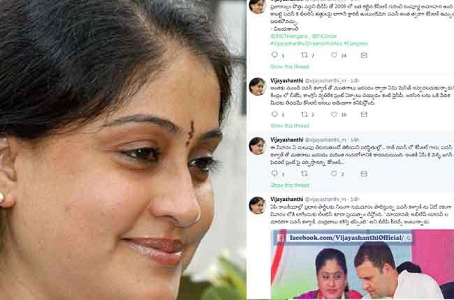 Vijayashanthi Responded About Pawan Kalyan Meets KCR At Home
