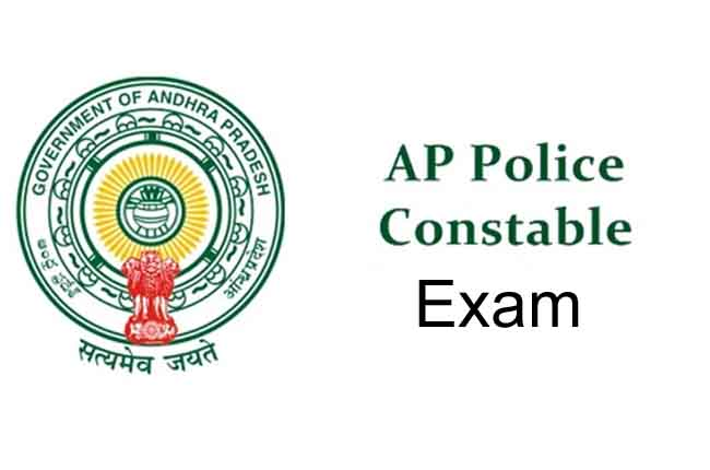 AP Police Constable Exam On 2018 January 06 | 10TV