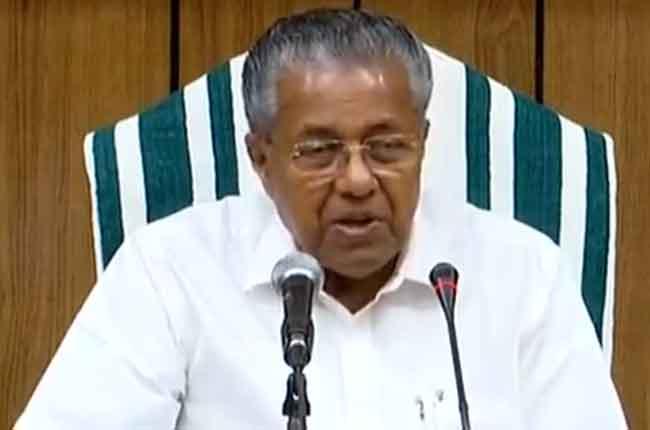 Kerala CM Pinarayi Vijayan Addresses Media   Kerala State Bundh   10TV