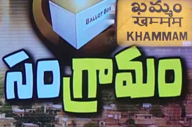 Second Term Panchayat Polling Telangana | Khammam Panchayat Election