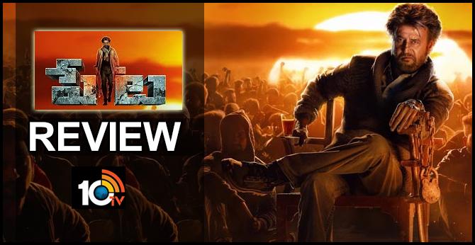 Raju Gari Gadhi 3 - Movie Review