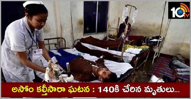 140 Tea Garden Workers Dead After Consuming Spurious Liquor in Assam