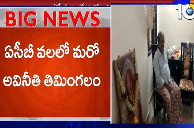 ACB Raids On Kurnool Asst Commercial Tax Officer Nagendra Prasad |