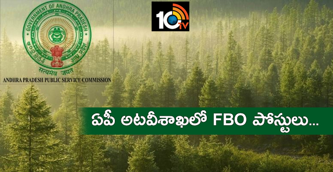 APPSC Forest Beat Officer Notification