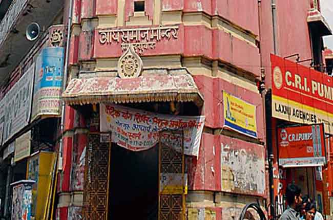 arya samaj marriage Hyderabad | Arya Samaj Mandir Hyderabad