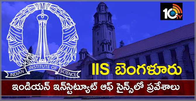 Admissions At Indian Institute Of Science In Bangalore