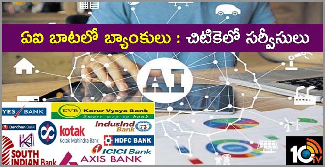 Artificial Intelligence Service in Banks: Fastest Service to customer