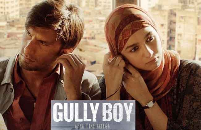 Gully Boy First Day Collections-10TV