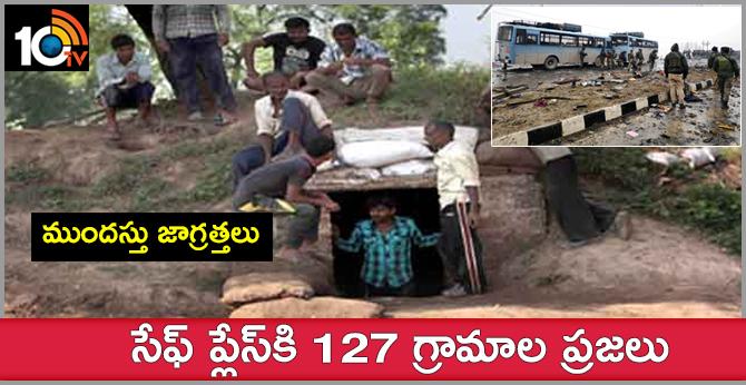 ముందస్తు జాగ్రత్తలు : సేఫ్ ప్లేస్కి 127 గ్రామాల ప్రజలు