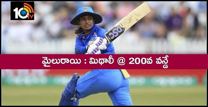 New Zealand V India : Mithali Raj 200 ODIs