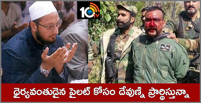 Our prayers are with the brave IAF pilot & his family in this very difficult time: assaduddin owaisi