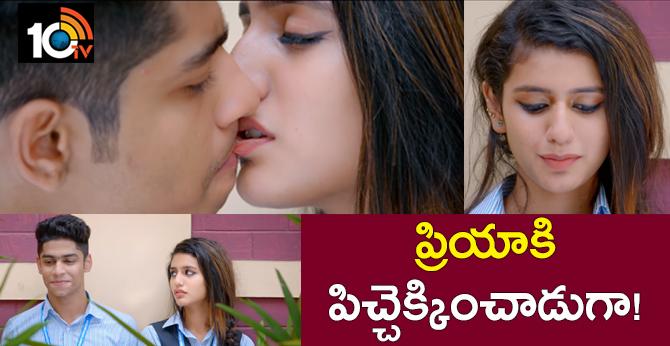 Priya Prakash Varrier Lovers Day Teaser-10TV