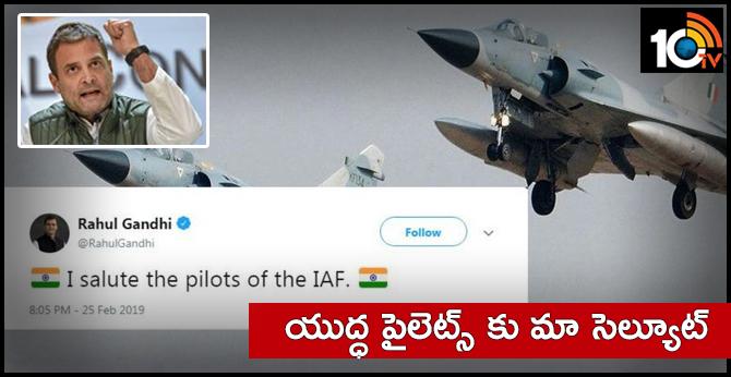 Rahul Gandhi responds on india army Strike On Terror Camp