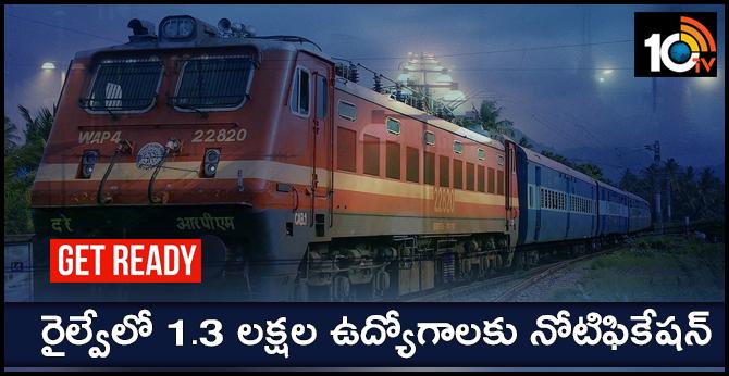 Railway Jobs Recruitment Notification 2019