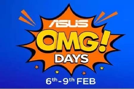 Asus OMG Days Sale On Flipkart