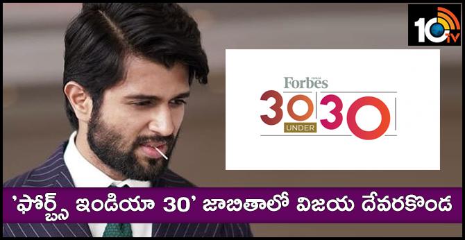 Vijay Devarakonda joins Forbes India Under 30