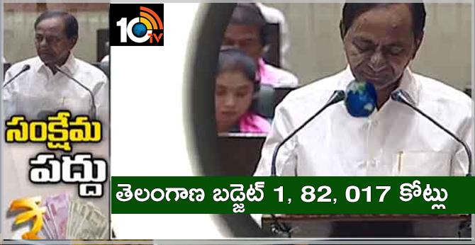 telangana budget 2019 highlights