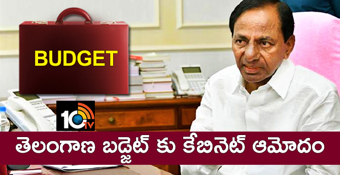 telangana cabinet approves vote on account budget 2019-2020