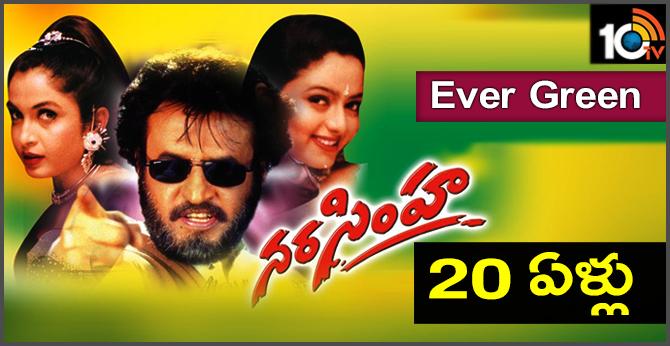 20 years of Rajinikanth film Narasimha Movie still remains favourite