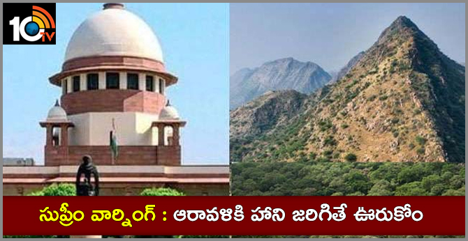 Haryana Government changes in Aravali Mountains Act: Supreme Court Warnings