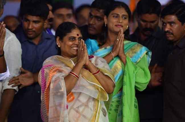 vijayamma And sharmila Participate In Election Campaign 2019