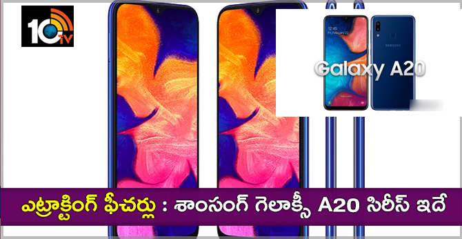 Samsung Galaxy A20 is may come soon in india