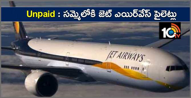 The Pilots Of Jet Airways Will Stop Flying From April 1
