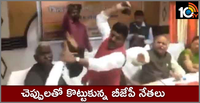 UP BJP MP hits BJP MLA with shoe