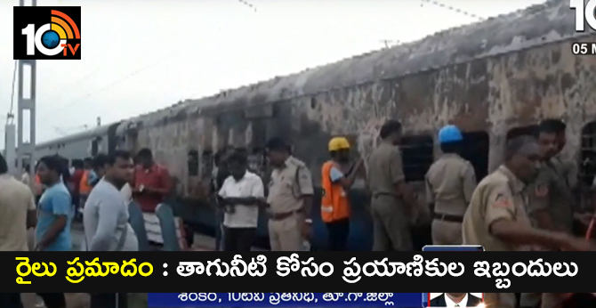 Yesvantpur Tatanagar Superfast Express Passengers Problems
