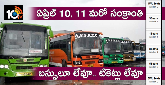 huge demand for bus tickets on april 10, 11 date, election 2019