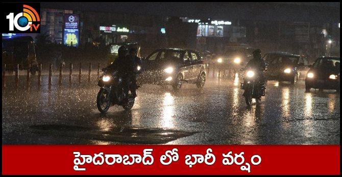 heavy Rain in Hyderabad