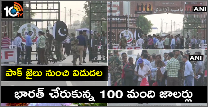 100 Indian prisoners released by Pakistan enter India through Attari-Wagah border