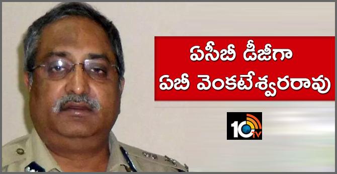 AB Venkateshwar Rao appointed as ACB DG