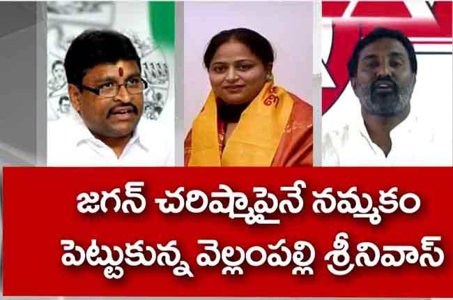 Bejawada Political Story Andhra Pradesh Assembly Election 2019