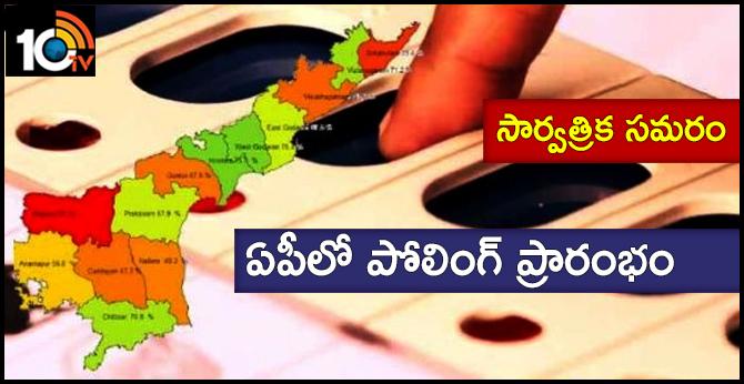 Elections 2019, Polling begins in andhra pradesh