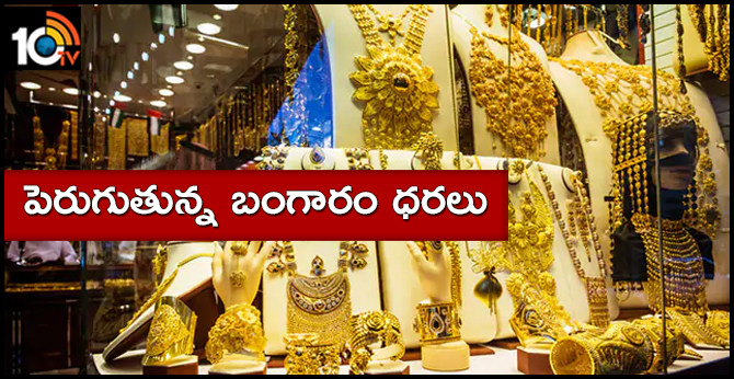 Gold Silver Prices Today Rs 32, 690