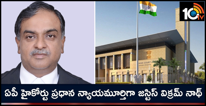Justice Vikram Nath appointed as Chief Justice of AP High Court