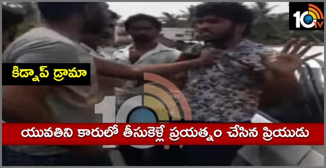 Kidnap drama in West Godavari
