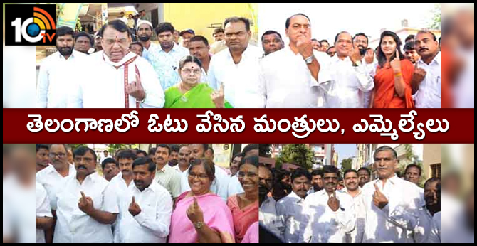 Ministers and MLAs who  cast his vote in Telangana