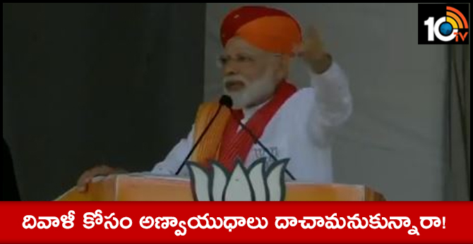 PM Modi in Barmer:n 1971 due to bravery of our soldiers a big part of Pak came in our possession