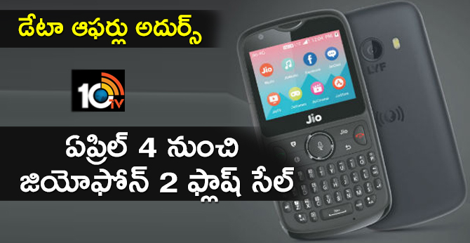 Reliance Jio Phone 2 scheduled to go on sale on April 4