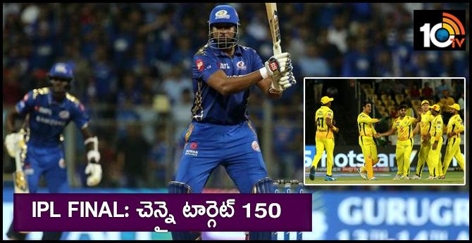 IPL FINAL: CHENNAI TARGET 150