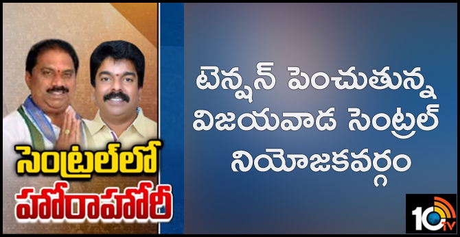 Election Results Tension in Vijayawada Central Candidates