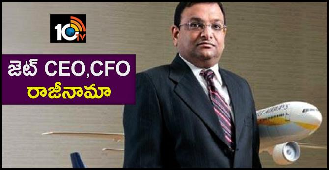 జెట్ CEO,CFO రాజీనామా