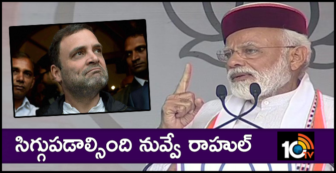 PM in Bathinda, Punjab on R Gandhi's remark